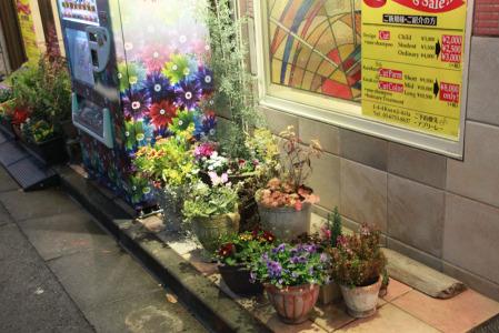 高円寺 中野 美容室