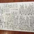 新聞11月